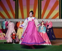 """.朝鲜""""全国民族服装展示会""""盛大开幕."""