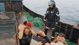 .[UPDATES] Three Chinese fishermen die in boat fire .