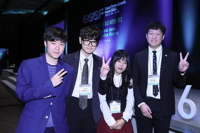 """青年创业团体亮相""""全球绿色成长论坛""""  VR技术为年轻人提供广阔舞台"""