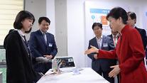 """朴槿惠与机器人手玩""""石头剪子布"""""""