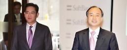 .日本软银掌门人孙正义到访三星 与李在镕探讨物联网合作方案.