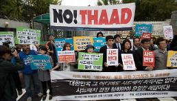 .THAAD battery from Texas to be deployed in South Korea: Yonhap.