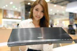 Samsung unveils ultra high definition disc player