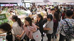.Battle to win new lucrative duty-free licenses kicks off .