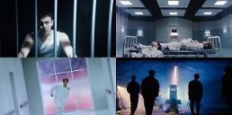 .男团MONSTA X强势回归 新专辑横扫海外各大排行榜.