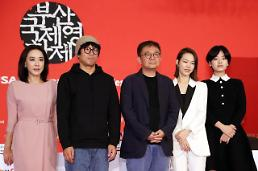 Director-actor calls for freedom of expression in BIFF: Yonhap
