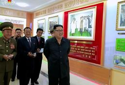 Pyongyangs nuclear test site shows continuing activity: 38 North