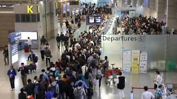.仁川国际机场人潮涌动.