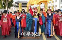 「2016正祖大王陵行車」、ソウル市と水原市が共同再現・・・中国のテレビ局が密着取材