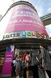 .韩国购物旅游体验节第二周折扣力度更大 客似云来 .