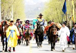 .[PREVIEW] Colorful royal parade to descend in central Seoul this weekend.