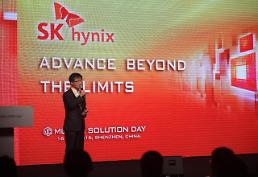 SK hynixs investment in China to exceed $10 bln: Yonhap
