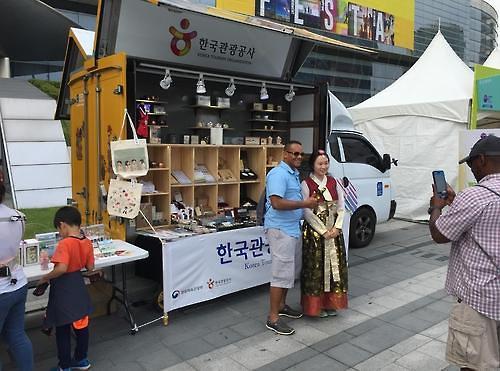 韩运营观光纪念品卡车 移动卖场为游客提供多样体验