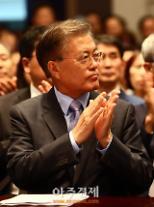 창조경제 비판한 文, 朴정부 벤처창업 이례적 긍정평가…집권 후 적극적 지원 약속