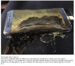 Passengers advised not to use and charge Galaxy Note 7 in flight