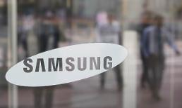 Samsung calls for fair reading of design patent law: Yonhap