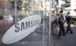 Samsung revises down estimate on third-quarter profit
