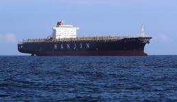 Hanjin Shipping shares up sharply over asset sale