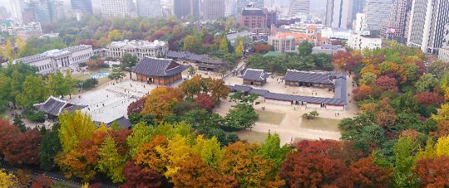 德寿宫周边将新建人文观光路 韩国历史文化边走边看