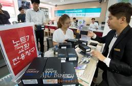 Samsung Electronics embarks on costly refund program