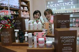 China buys 41% of South Korean cosmetics exports: Yonhap