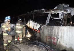 .Ten passengers burned to death in expressaway traffic accident.