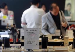 三星预测Galalxy Note7停售损失将达7万亿韩元