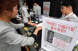 iPhone7在韩引发抢购旋风
