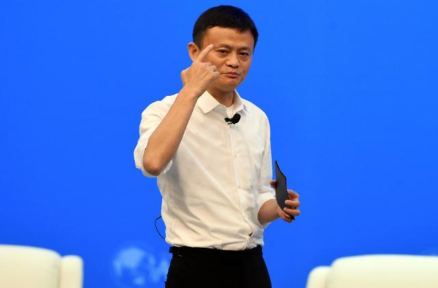 마윈 중국 알리바바 회장, 전자상거래 시대 곧 끝난다