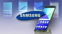 三星Galaxy Note7停产引连锁反应 半导体等零部件价格将上涨