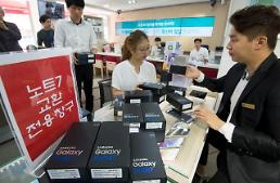 Samsung and government launch separate probe into smartphone fire: Yonhap