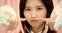 JYP 측 트와이스 TT, 처음으로 사랑에 빠진 노래 부른다