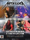Heavy metal band Metallica to hold concert in Seoul next year