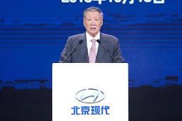 现代汽车沧州工厂举行竣工仪式