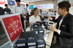 Samsung pledges quick and full compensation for component suppliers