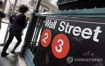 골드만삭스 순익 급증..미국 투자은행들의 귀환