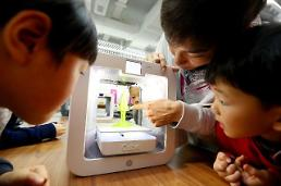 .S. Korea develops bone plate 3D printing tech using silkworm cocoon.