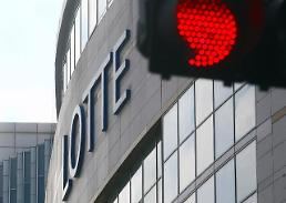 Prosecutors end probe into Lotte with indictment of ruling family