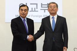 中韩外长助理首尔举行会谈