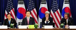 韩美将组建延伸威慑外交国防协商机制