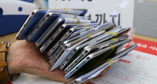 노트7 새 보상대책 발표...갤럭시S8 구매시 혜택