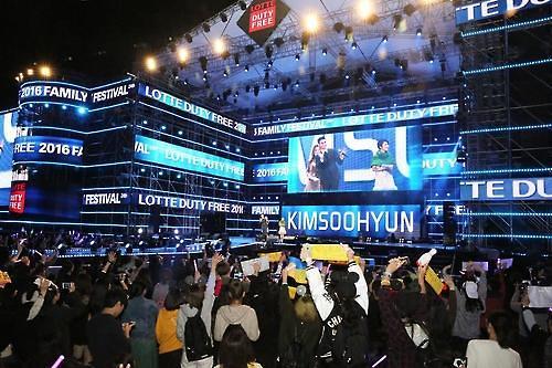 乐天免税店家族演唱会空前成功 吸引外国游客超2.5万人