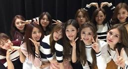 열일하는 정채연, 다이아→아이오아이 활동 시작…열심히할게요