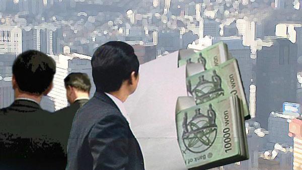 研究称韩正式员工与临时工工资差距为13%
