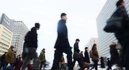 """韩民众对经济表堪忧 逾九成称处""""危机中"""""""