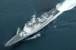 Hyundai Heavy secures 325 mln order to build two frigates for Philippines