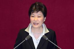 朴槿惠国会演说呼吁修宪