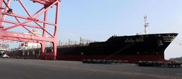 .Hanjin Shipping allowed to close European operations.
