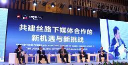 """首届""""丝绸之路""""媒体合作论坛在南京举行 13国媒体携手发布《南京共识》"""