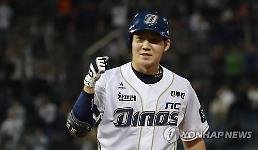'PS 통해 성장한' 박민우, 가을 야구 즐긴다